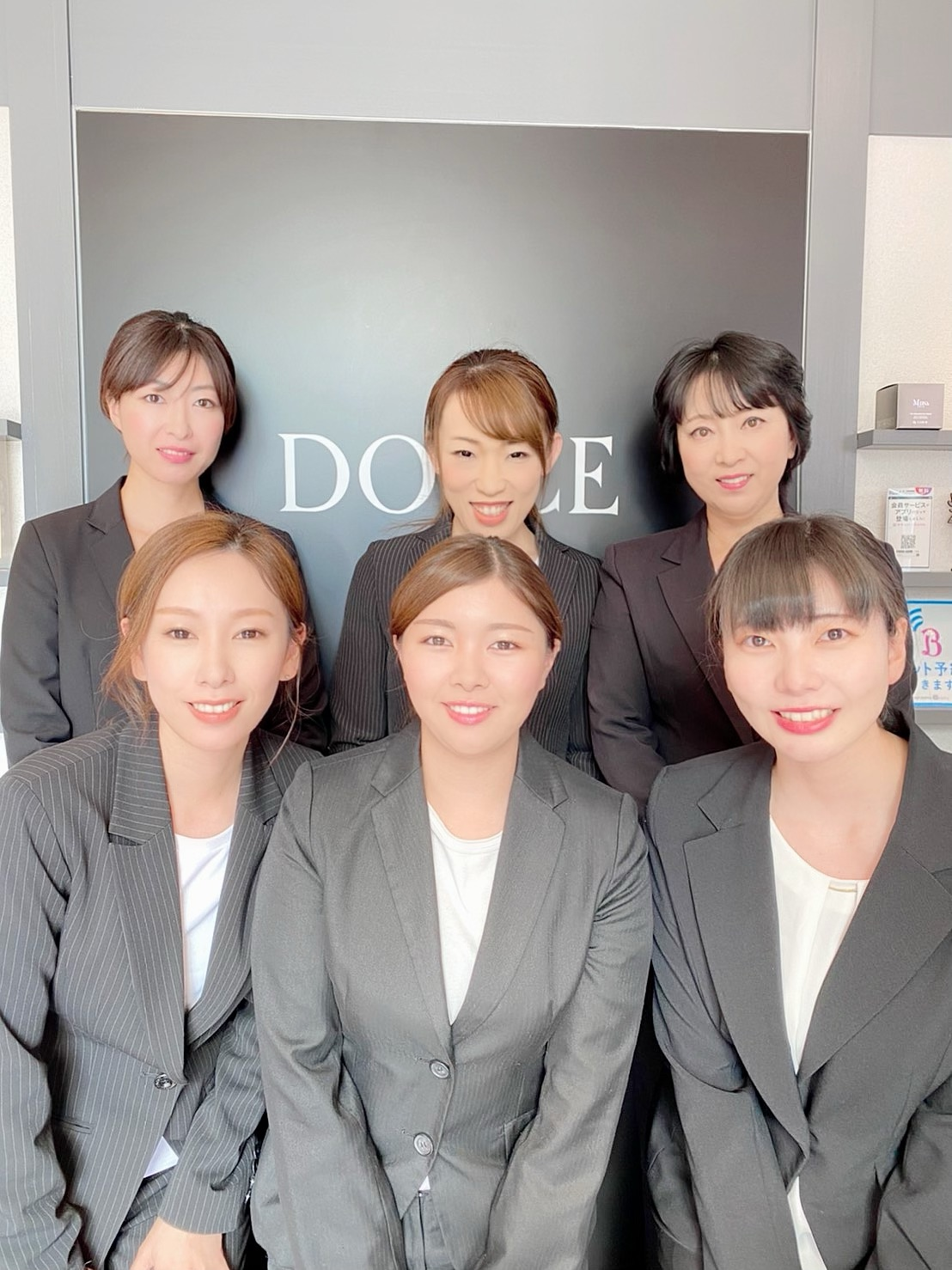 DOLCE BEAUTE【佐賀】